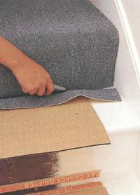 Как обшить ковровую дорожку своими руками 99